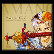 Yoshitaka Amano - La Biographie