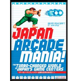Japan Arcade Mania