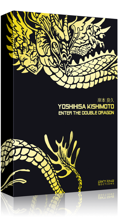 Yoshihisa Kishimoto - Enter The Double Dragon Collector