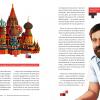 Alexey Pajitnov - L'incroyable histoire du créateur de Tetris