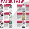 La Bible Game Boy - Classic Set