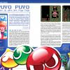 Pix'n Love #10 - Puyo Puyo