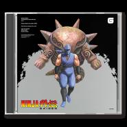 Ninja Gaiden - The Definitive Soundtrack Vol.1