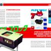 L'Histoire de Capcom - Super Combo Edition