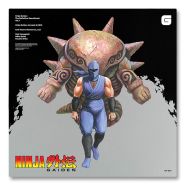 Ninja Gaiden Vol.1 - Soundtrack (2 vinyles)