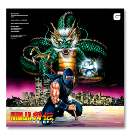 Ninja Gaiden Vol.2 - Soundtrack (2 vinyles)