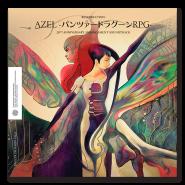 Panzer Dragoon Saga - Soundtrack (Vinyle)