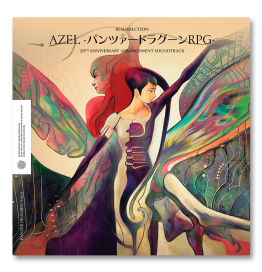 Panzer Dragoon Saga - Soundtrack (Vinyle)