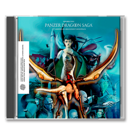 Panzer Dragoon Saga - Soundtrack (CD)