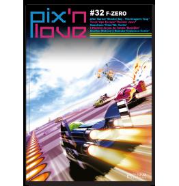 Pix'n Love #32 - F-Zero