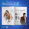 Shenmue I & II - Edition Collector PS4