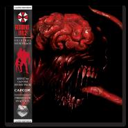 Resident Evil 2 - Soundtrack 2 Vinyles