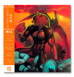Altered Beast - Soundtrack (Vinyle)