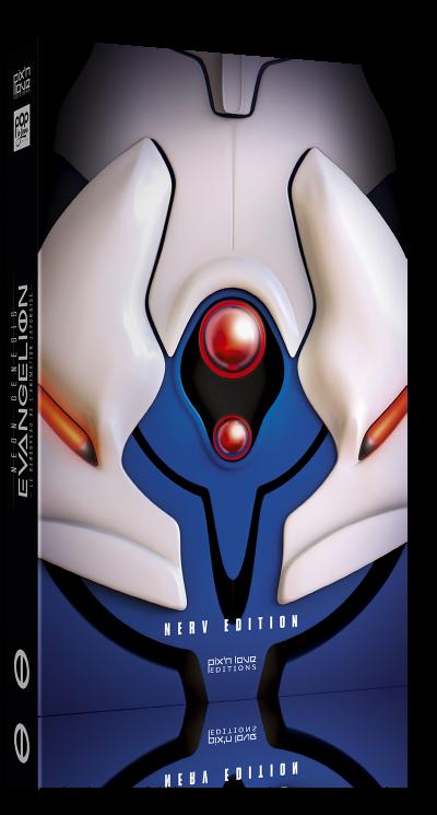 Evangelion - NERV Edition