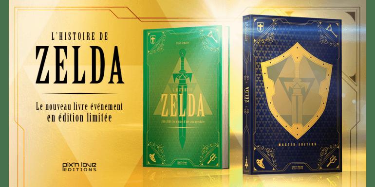 L'Histoire de Zelda : le volume 1 disponible !