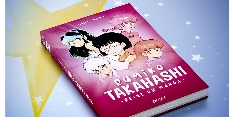 Rumiko Takahashi, la biographie disponible